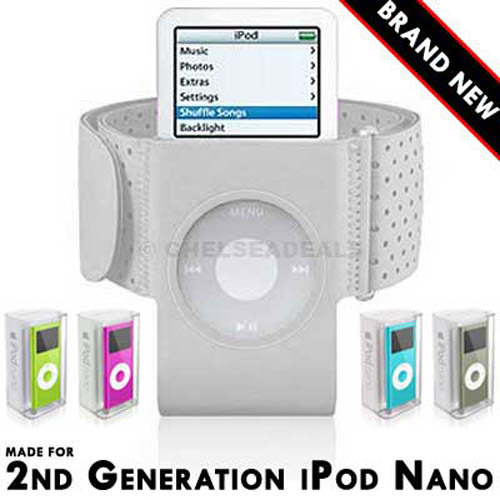 Armband for iPod Nano 2nd Generation - Grey