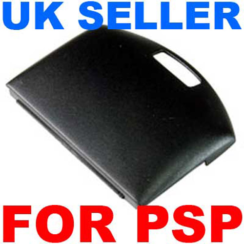 Replacement Sony PSP Battery Cover